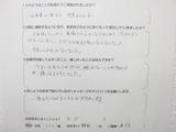静岡市にお住いのK.S様男性52歳建設業直筆メッセージ
