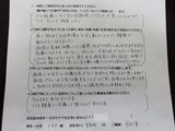 静岡市にお住いのM.K様女性48歳会社員直筆メッセージ