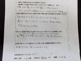 静岡市にお住いのM.T様女性47歳会社員直筆メッセージ