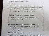 静岡市にお住いのN.F様女性44歳会社員直筆メッセージ
