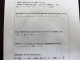 静岡市にお住いの女性52歳主婦直筆メッセージ