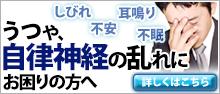 banner-utu.png
