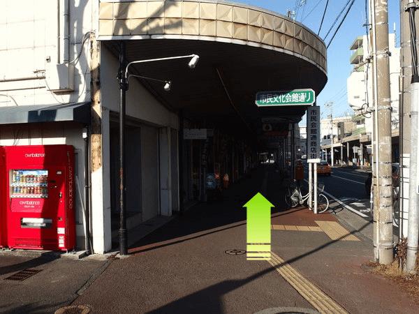 新静岡駅からとく鍼灸院までの道順その7