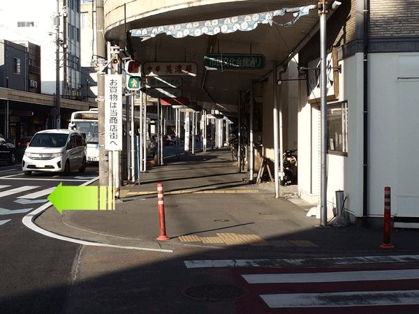 市民文化会館入口からとく鍼灸院までの道順その5