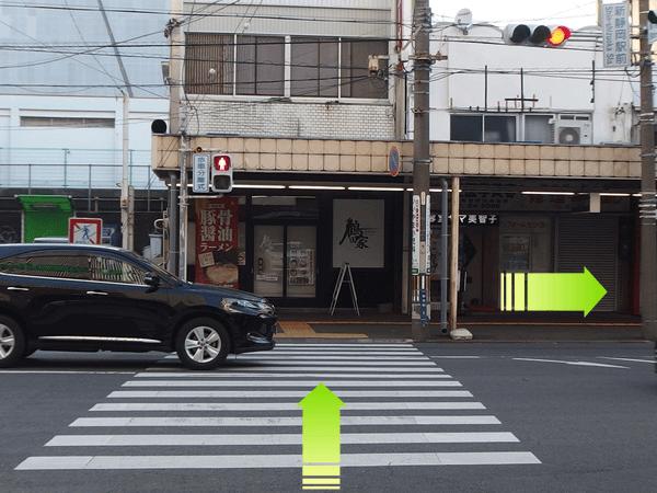 新静岡駅からとく鍼灸院までの道順その3